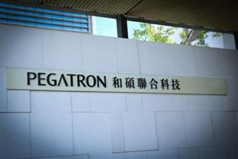 Pegatron+reported+revenue+growth+in+August