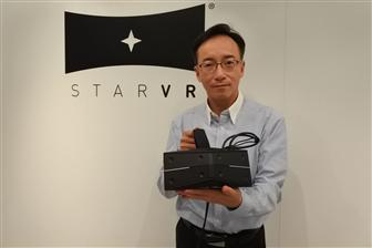 StarVR+vice+chairman+Jerry+Kao