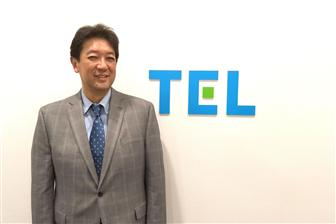 Akihisa Sekiguchi, deputy division general manager of Corporate Innovation Division, TEL