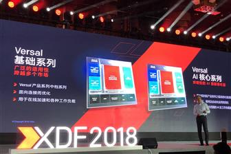 Xilinx+Developer+Forum+2018+held+in+Beijing