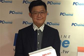 PChome+Online+president+and+CEO+Kevin+Tsai