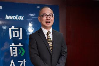 Innolux vice chairman Robert Hsiao