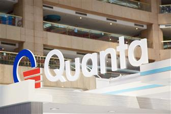 Quanta+looks+to+expand+capacity+in+Taiwan