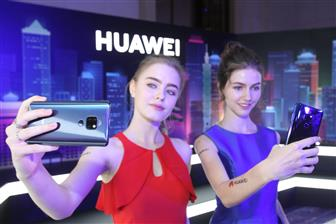 Huawei+introducing+Mate+20%2C+Mate+20+Pro+in+Taiwan+