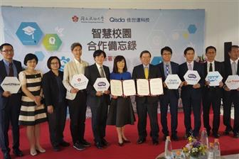 Qisda+and+NCKU+sign+MoU+for+smart+campus+project
