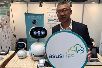 Jerry+Hsu%2C+general+manager+of+Asus+Life%27s+Medical+IoT+Prodcut+Business