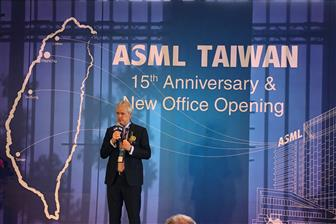 ASML expands operations in Taiwan