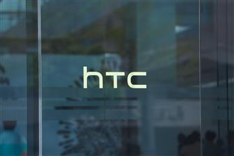 HTC+is+struggling+to+rekindle+its+smartphone+business
