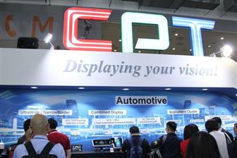 CPT+seeks+to+survive+through+restructuring