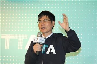 MOST minister Liang-Gee Chen at TTA