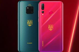 Huawei+to+launch+special+editions+for+Mate+20+Pro%2C+Nova+4