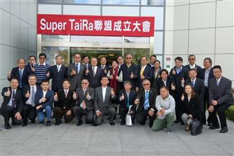 Super TaiRa Alliance inaugurated