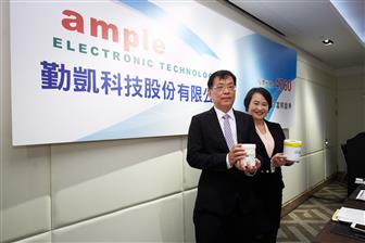 Ample+Electronic+Technology+chairman+and+president+Tseng+Tsung%2Di+%28front%29