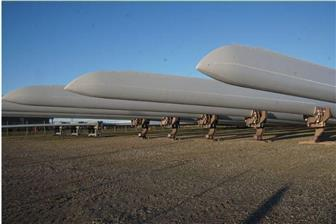 SGRE-made offshore wind turbine blades