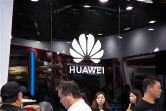 Huawei+to+top+into+smart+display+market+to+fulfill+its+consumer+ecosystem