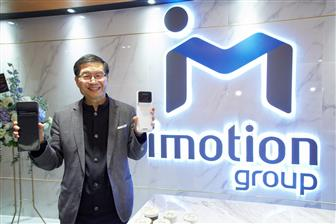 i%2DMotion+Group+founder+Jerry+Shen