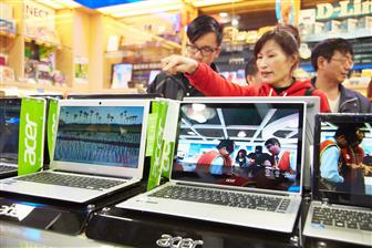Acer tries to penetrate into large enterprise sector