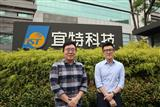 Allan Tseng, assistant VP, iST (right) and Chia-Hao Chuang, manager, iST