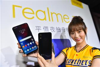 Oppo promoting the Realme models