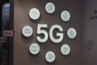 The+5G+industry+becomes+new+target+for+cooling+module+makers