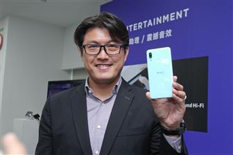 photo of HTC launches U19e, Desire 19+ image