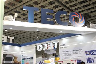 Teco moves production from China for exports to US