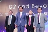 G2 and Beyond forum organized by Digitimes