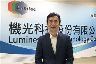Luminescence+Technology+chairman