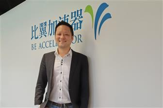 BE Accelerator executive director Arthur Chen