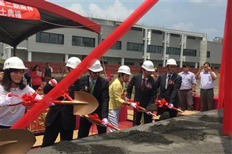 Chieftek+holds+a+groundbreaking+ceremony+for+factory+expansion+at+STSP