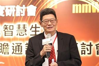 Yue-Pin Chang, chairman, Auden