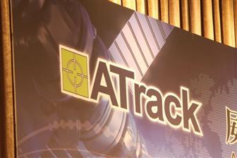 ATrack+posted+consolidated+revenues+of+NT%2420%2E9+million