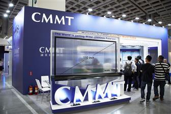 CMMT+is+set+to+begin+volume+production+of+2%2E5%2Dmeter+polarizers+in+4Q19