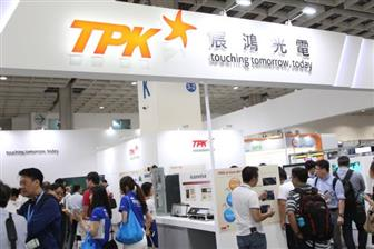 TPK+has+reported+revenues+of+NT%2412%2E712+billion+for+August