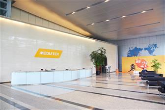 MediaTek+to+post+record+3Q19+revenues