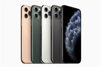 Apple iPhone 11 Pro series