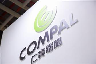 Compal is moving production of their US-bound notebooks from Vietnam to Taiwan