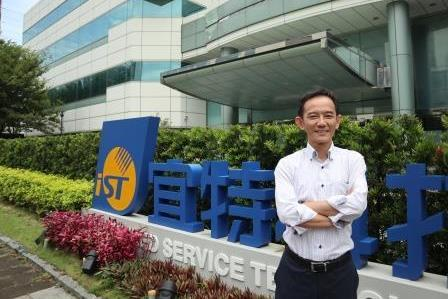 William Cheng, head of iST's surface process engineering business unit