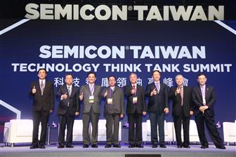 Semicon+Taiwan+2019+features+speakers+including+TSMC+chairman+Mark+Liu