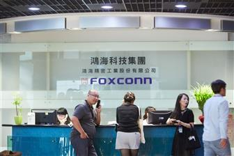 Foxconn pushing into the semiconductor industry