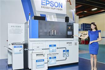 Seiko+Epson+showcased+PaperLab+at+Circular+Economy+Taiwan+2019