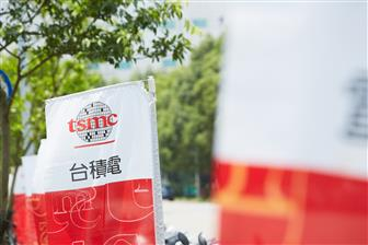 TSMC+to+enjoy+strong+revenue+growth+in+2H19