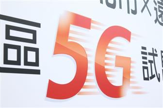 China%2Dbased+handset+vendors+are+expected+to+be+able+to+ramp+up+their+5G+phone+shipments
