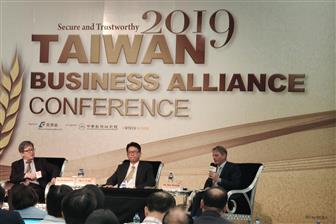 Qualcomm has recently joined Taiwan's 5G Alliance