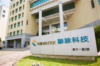 Strong years ahead for Novatek