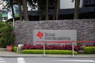 Texas+Instruments+is+revamping+the+way+of+selling+its+products