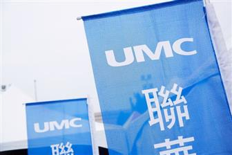 UMC+saw+its+September+revenues+decline+17%2E9%25+sequentially