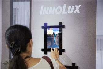 Innolux+has+reported+revenues+of+NT%2421%2E706+billion+for+September