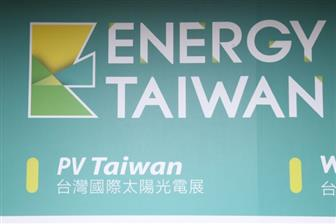 TSEC+is+showcasing+high%2Defficiency+PV+module+series+at+Energy+Taiwan+2019