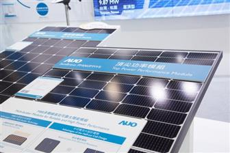 AUO+is+exhibiting+SunBravo+series+high%2Defficiency+multi%2Dbusbar+PV+modules+at+Energy+Taiwan+2019